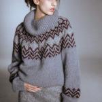 Sopar Collection - FW2019 - Natassja
